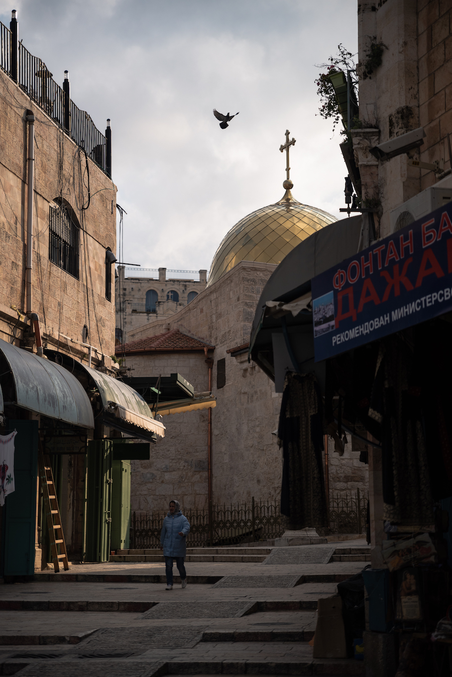Jerusalem old town, Israel Travel Photography by Ben Holbrook from DriftwoodJournals.com-1965Jerusalem old town, Israel Travel Photography by Ben Holbrook from DriftwoodJournals.com-1965