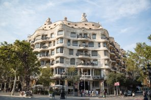Casa Mila - La Pedrera Eixample, Barcelona Photography by Ben Holbrook from DriftwoodJournals.com